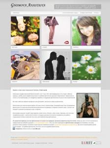 создание сайта фотографа